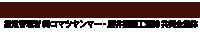 木場潟スポーツ研修センター 石川県小松市